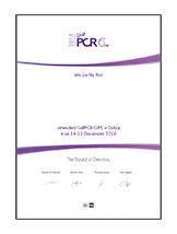Certificates GulfPCR 2016