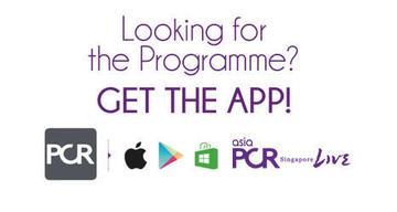 PCR Course app