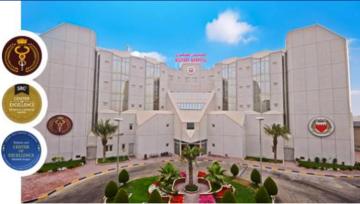 Bin Khalifa Center