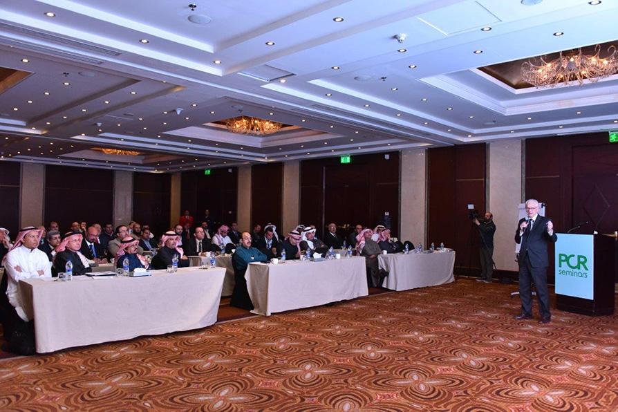 PCR Seminars Riyadh 2017
