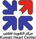 Kuwait Heart Center