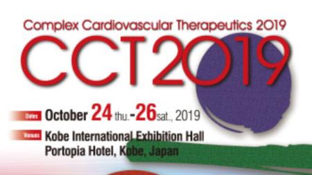 Cardiology Event Calendar